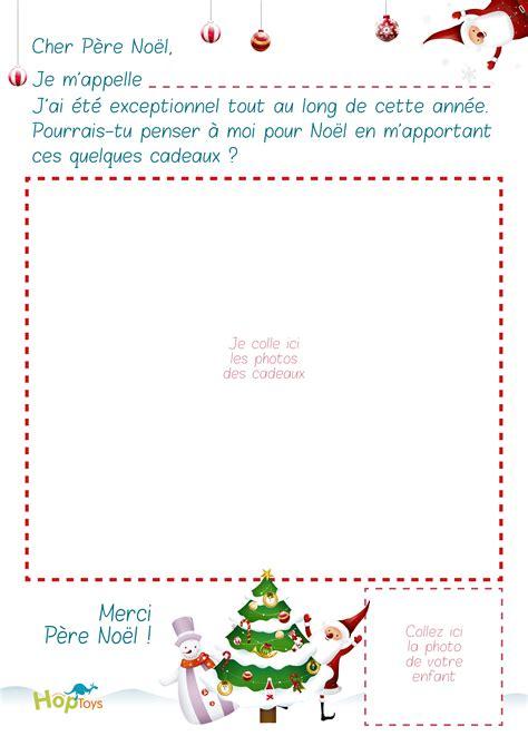 Modèle Lettre Père Noel Imprimer Hop Toys Solutions Pour Enfants Exceptionnels