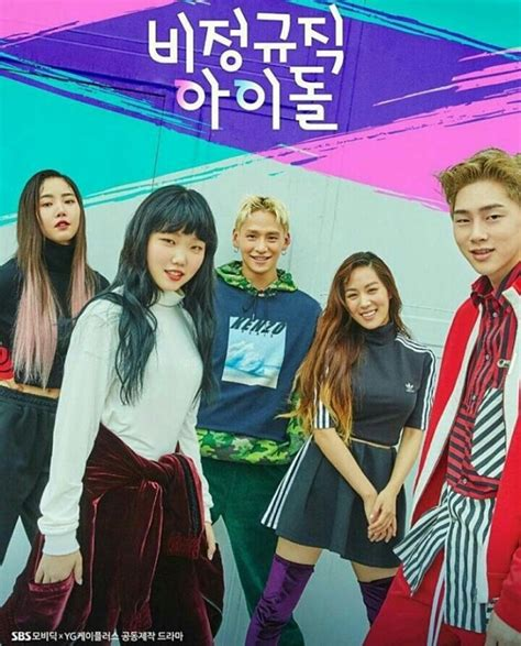 yg entertainment to launch new k pop idol girl group in k pop drama part time idol premieres on netflix