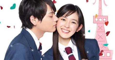 film jepang love in tokyo sinopsis drama jepang mischievous kiss love in tokyo