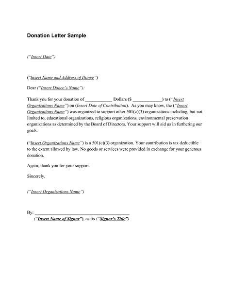 sample letter money donations sample business