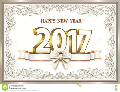 new year date happy new year 2017 stock vector image of frame