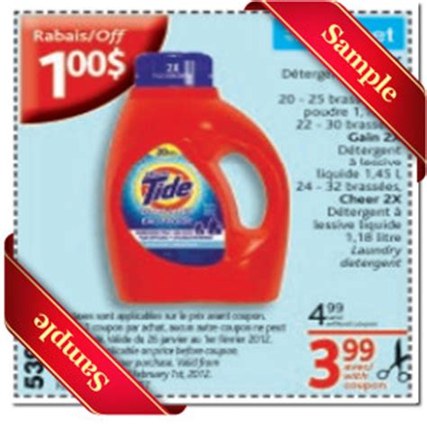 printable tide detergent coupons tide printable coupon december 2016