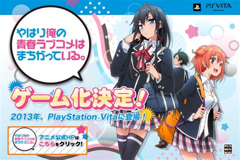 film anime romance comedy romance comedy anime movies 6 free hd wallpaper animewp com