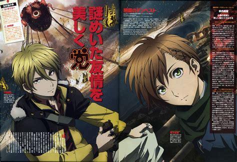 download film anime zetsuen no tempest zetsuen no tempest mahiro fuwa yoshino takigawa minitokyo