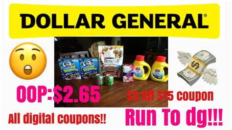 dog food coupons dollar general dollar general 3 off 15 coupon using all digitals cheap