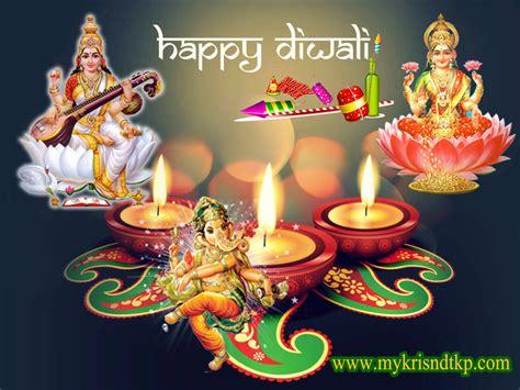 diwali date india