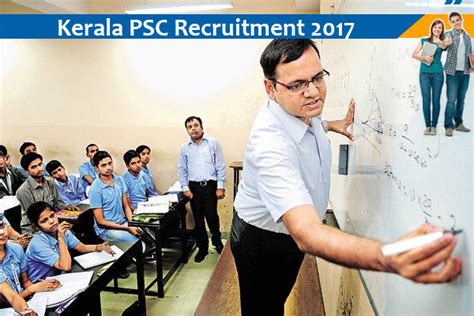 Mba Lecturer Vacancy In Kochi by Kerala Psc And Lecturer 2017 Pg Pass 2017