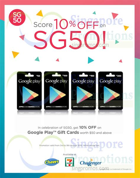 Google Play 10 Gift Card - google play 10 off gift cards promotion 3 9 aug 2015