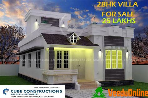 kerala home design 900 sq feet 900 square foot house plans country style house plan 2