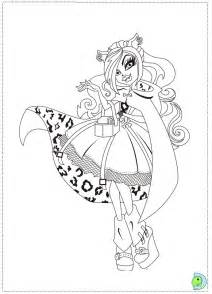 high coloring pages pdf high coloring page dinokids org