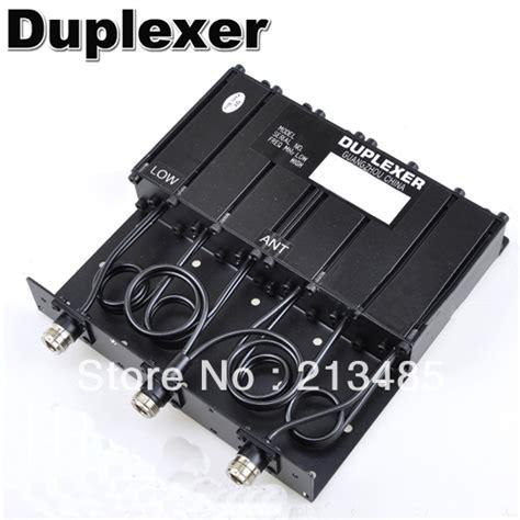 Duplexer Vhf repeater duplexer 30w n connector vhf 6 cavity duplexer sgq 150 in walkie talkie accessories