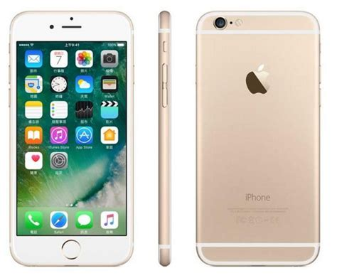 Hp Iphone 6 Di Taiwan taiwan mobile launches 32gb gold apple iphone 6