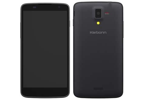 mobile themes for karbonn titanium s5 karbonn titanium s5 quad core android smartphone