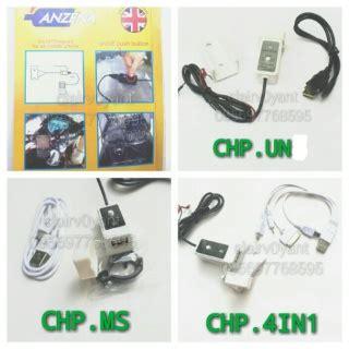 Promo Relay 4 Kaki 40a Transparan Untuk Klakson Alarm Remote baru grip lock disk lock spion cover motor handgrip