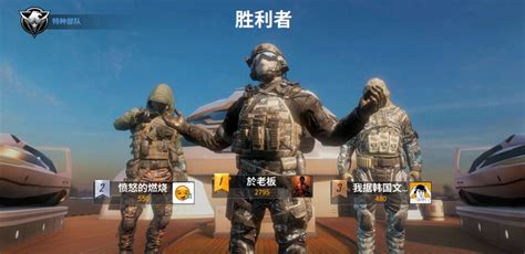 call of duty mobile call of duty black ops 4 mobile primeiras imagens