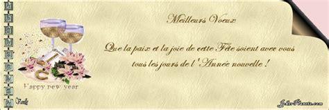 Modèle De Lettre Pour Voeux Nouvel An Index Of Poemes Poemes Noel Cartes De Voeux Meilleur Voeux