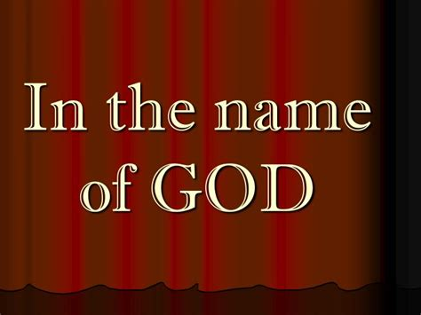 the naming of the ppt in the name of god powerpoint presentation id 6657029