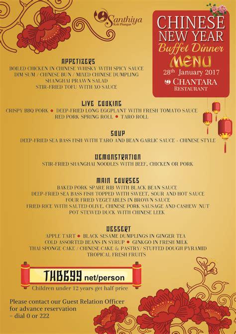 new year menu starters new year buffet dinner santhiya resorts spas