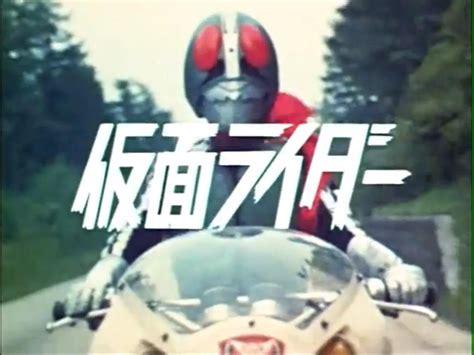 Kamen Rider - Wikipedia Minoru