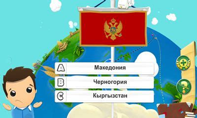 geo quizzes free geography games free map games geography quiz game 3d for android free download