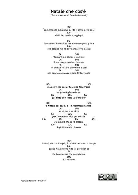 la vita testo testi sulla vita ul74 pineglen
