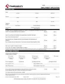 Free Employment Application Templates by Application Template Jvwithmenow