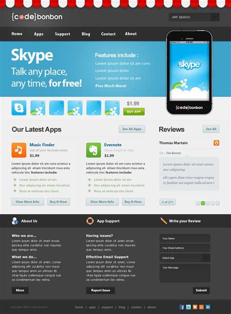 design contest web modern professional landing page design for codebonbon