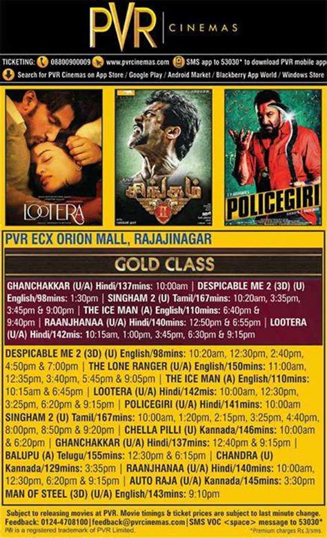 bookmyshow orion mantri mall movies show watch movies series online free