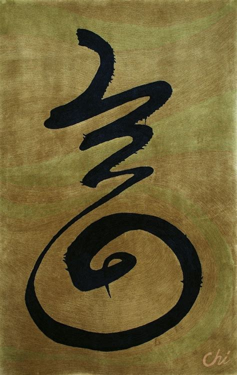 tai chi tattoo designs zen symbol for quot chi quot which in means quot that which