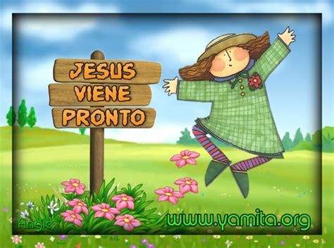imagenes de jesucristo viene pronto jes 250 s viene pronto imagenes cristianas para facebook