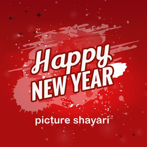 new year sayeri happy new year picture shayari collection in wiki