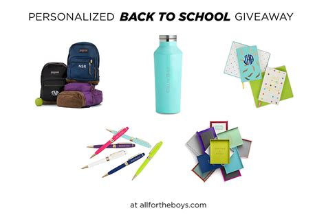 School Giveaway - personalized back to school giveaway all for the boys