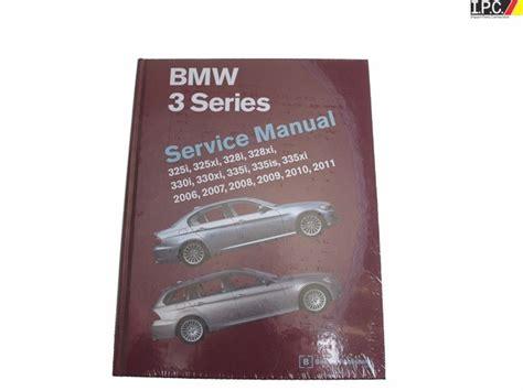 service manual repair manual 2009 bmw 3 series download windshield wiper repair manual 2009 bmw bentley repair manual 3 series i p c vw parts vw bug parts and vw bus parts volkswagen