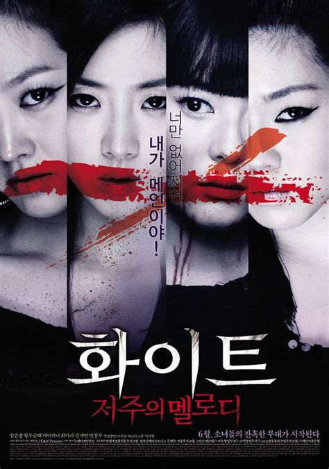 film hantu korea white x zone death bell 2 white confession of murder psychic