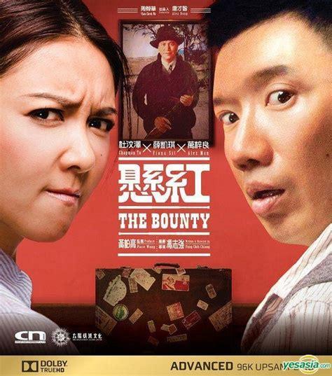 oe definition scrabble bounty definition