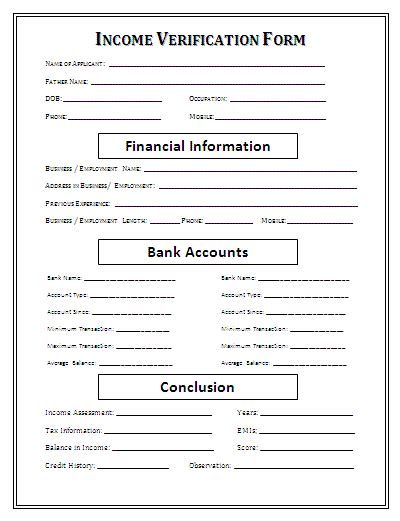 proof of income template income verification form template free printable documents