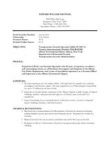 law enforcement resume job objective 1 - Law Enforcement Resume Objective
