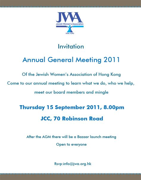 meeting request card template meeting invitation card template