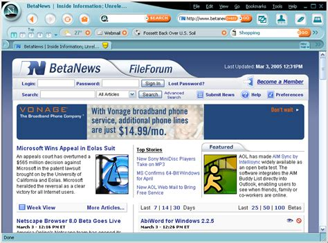 Netscape Search Image Gallery Netscape Search