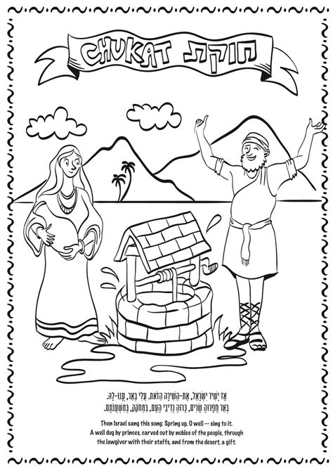 one parsha at a time coloring pages aim to make torah