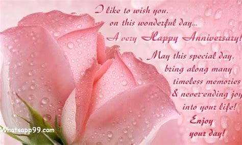 Wedding Anniversary Wishes To A Wonderful by Best 25 Anniversary Wishes For Husband Ideas On