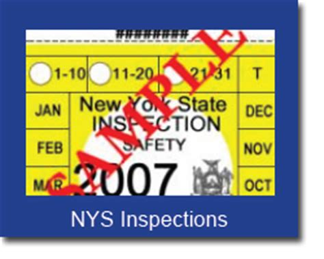 nys inspection check engine light waiver home shirley auto bodyshirley auto complete