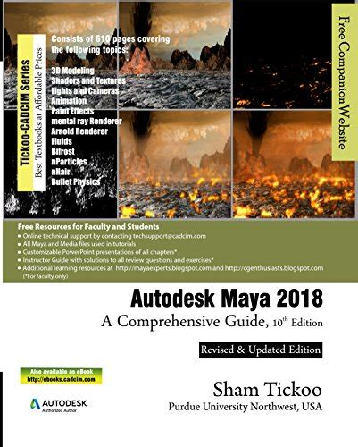 the 2018 author s journal your comprehensive guide to a wildly successful year of authorship comprehensive planners for creatives and entrepreneurs books autodesk 2018 a comprehensive guide books pics