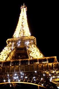 hotels by eiffel tower