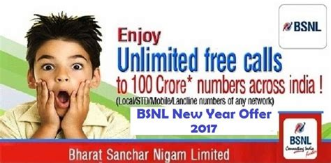 new year offers bsnl new year offer get unlimited calling free