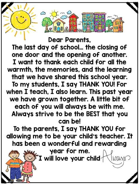 Parent Letter Preschool 92 best images about preschool end of year on