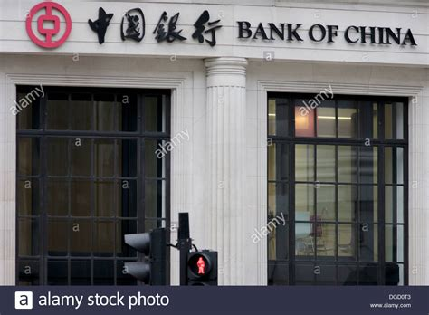 bank of china stock price exterior of the bank of china in the city of great