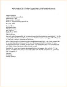 administrative cover letter samples business proposal
