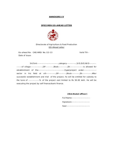 Odisha Finance Department Letter Odisha Agriculture Policy 2013 Guideline For Subsidy For Finance S