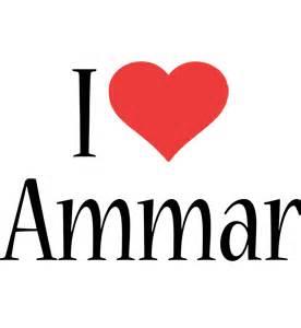 ammar logo name logo generator kiddo i love colors style